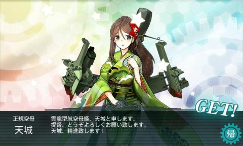 艦これ-083