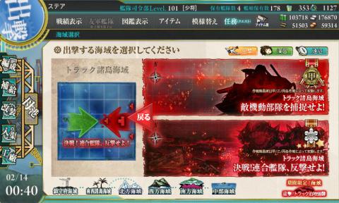 艦これ-087