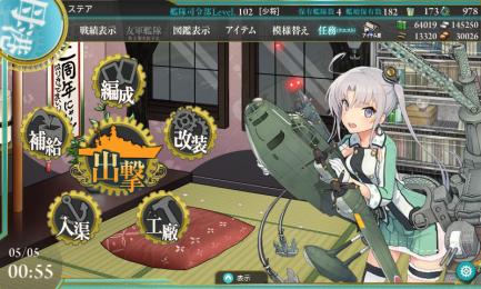 艦これ-119