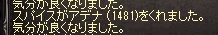 20150528_03.jpg