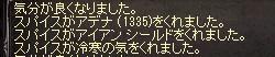 20150529_01.jpg
