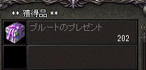 20150531_03.jpg