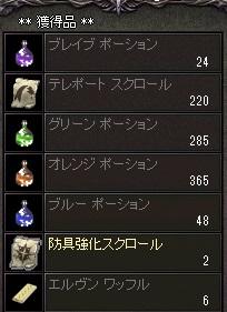 20150531_04.jpg