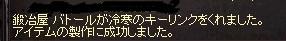 20150609_03.jpg