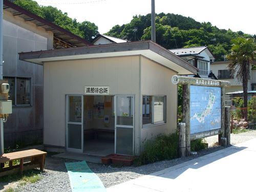 nonoshima1.jpg