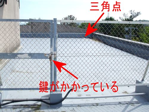 nonoshima11.jpg
