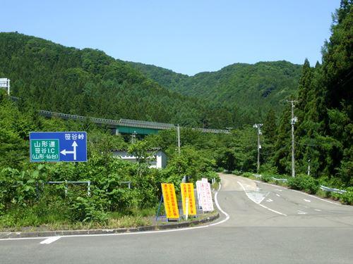 sasayatouge_m1.jpg
