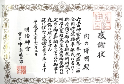 2014_09_12_IMG_0762.jpg