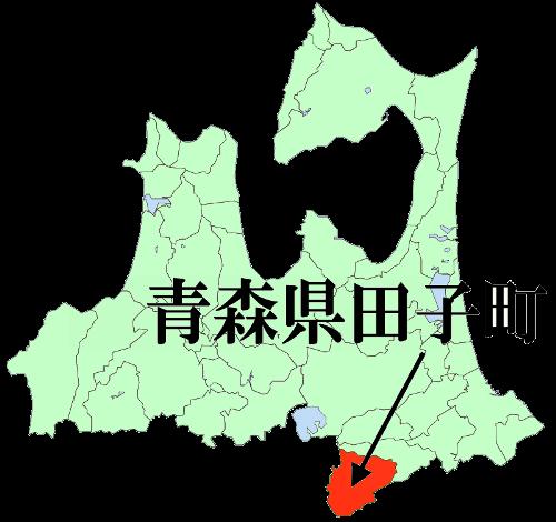 青森県田子町位置図 - コピー