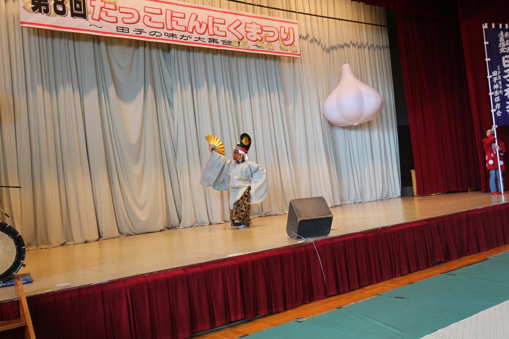 田子神楽 翁舞