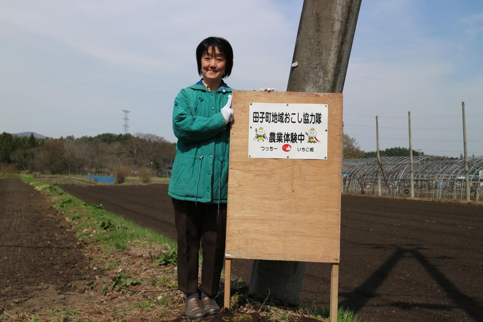 田子町地域おこし協力隊つっちーのブログ_007