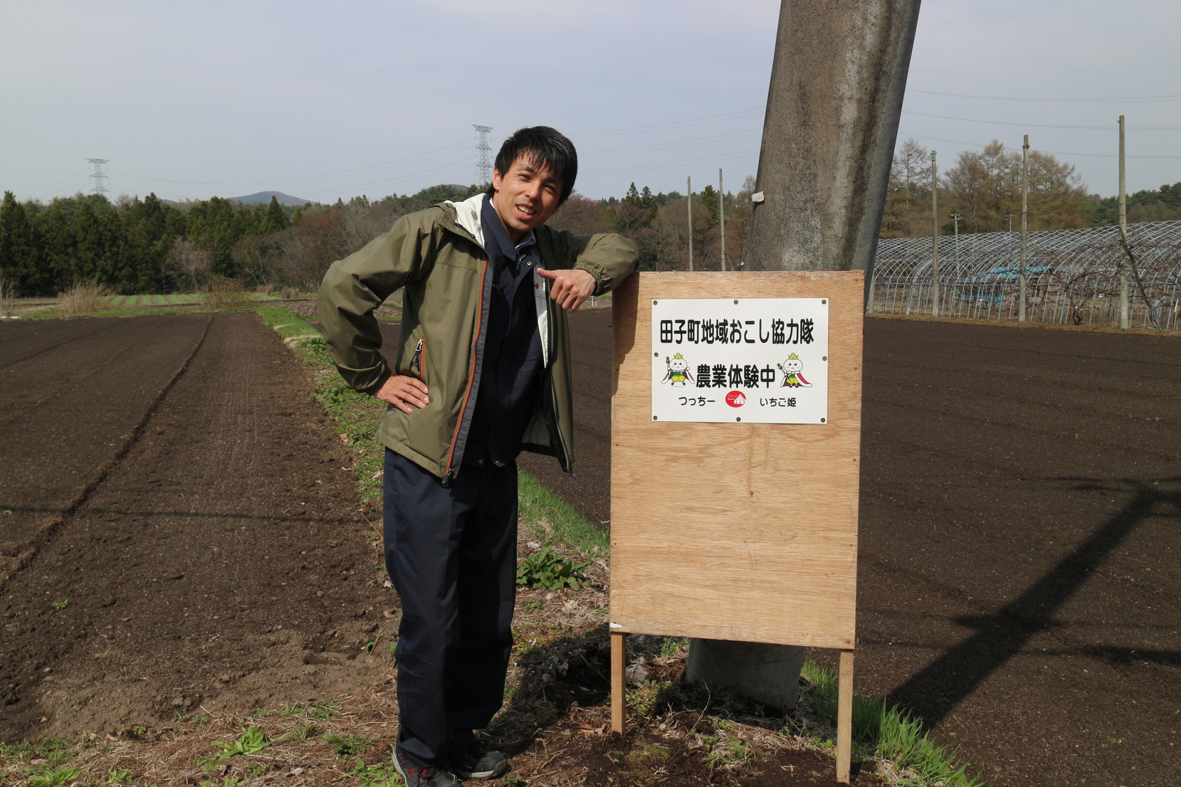 田子町地域おこし協力隊つっちーのブログ_008