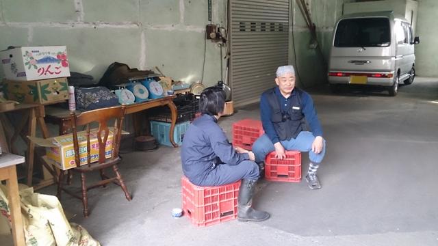 田子町地域おこし協力隊つっちーのブログ20150501_005