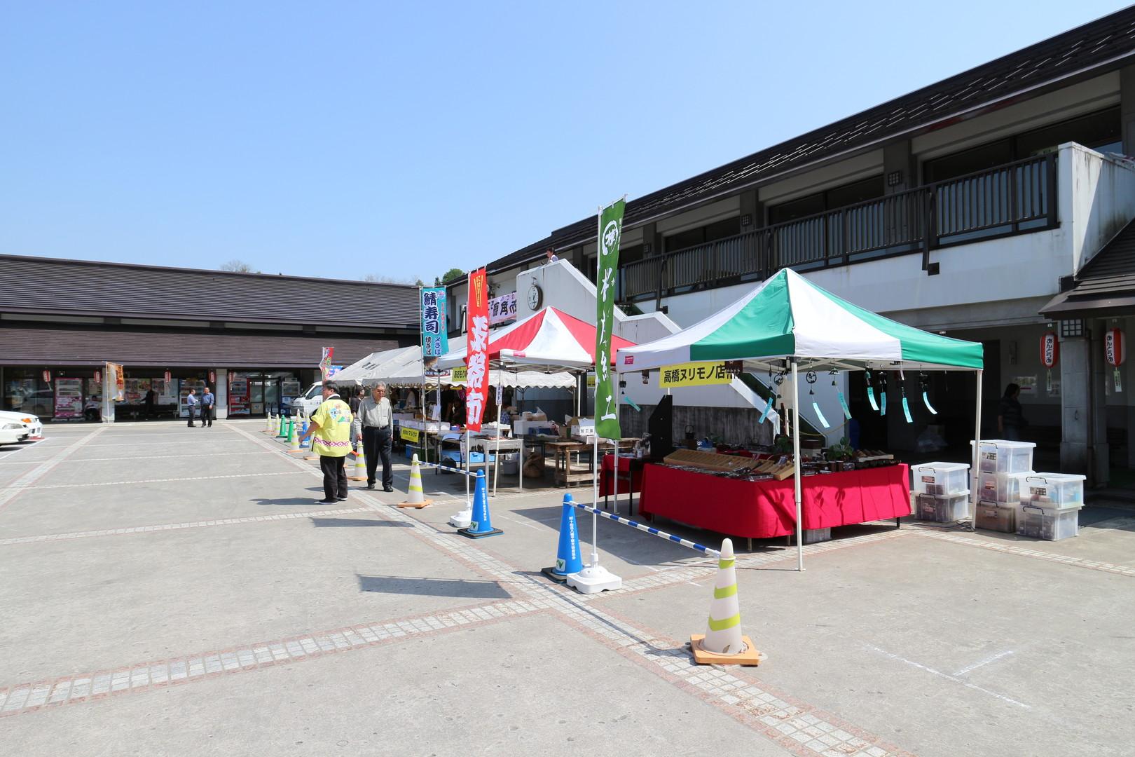 田子町地域おこし協力隊つっちーのブログ20150504_101