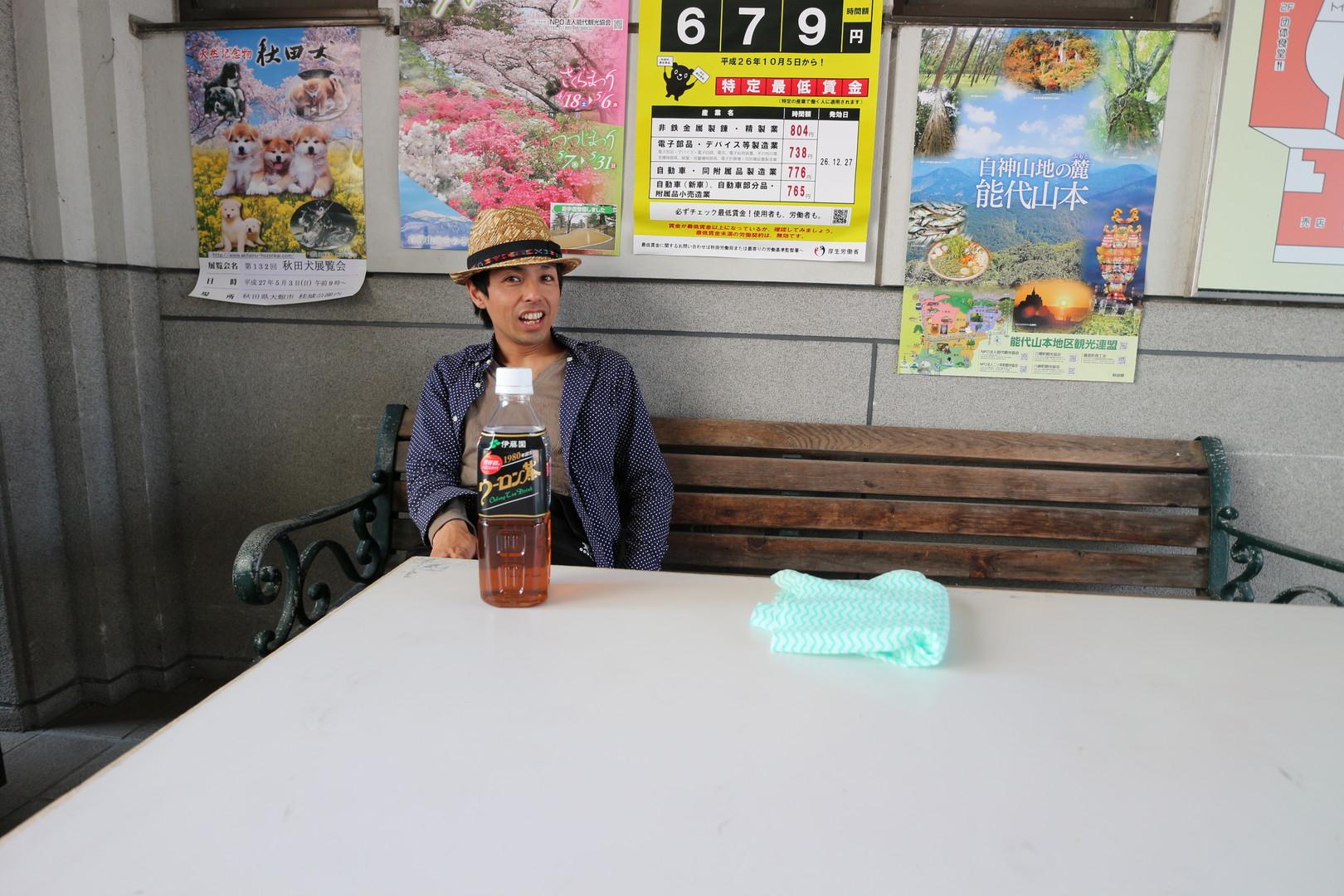 田子町地域おこし協力隊つっちーのブログ20150504_104