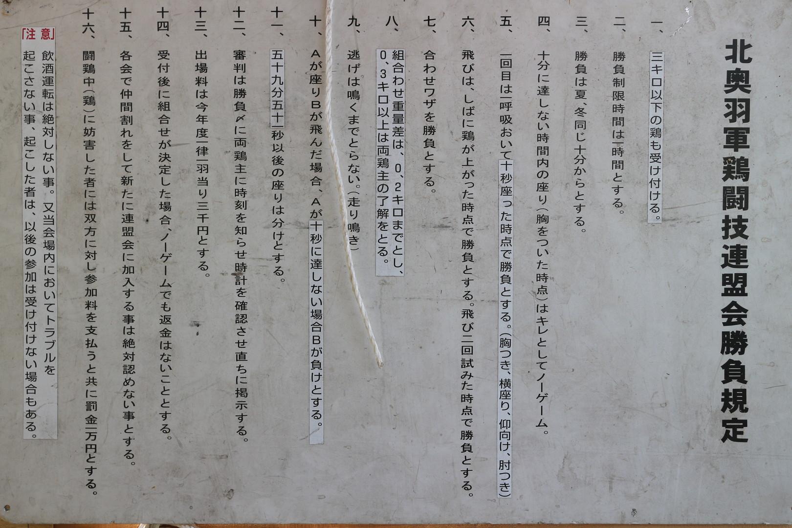 田子町地域おこし協力隊つっちーのブログ20150504_108