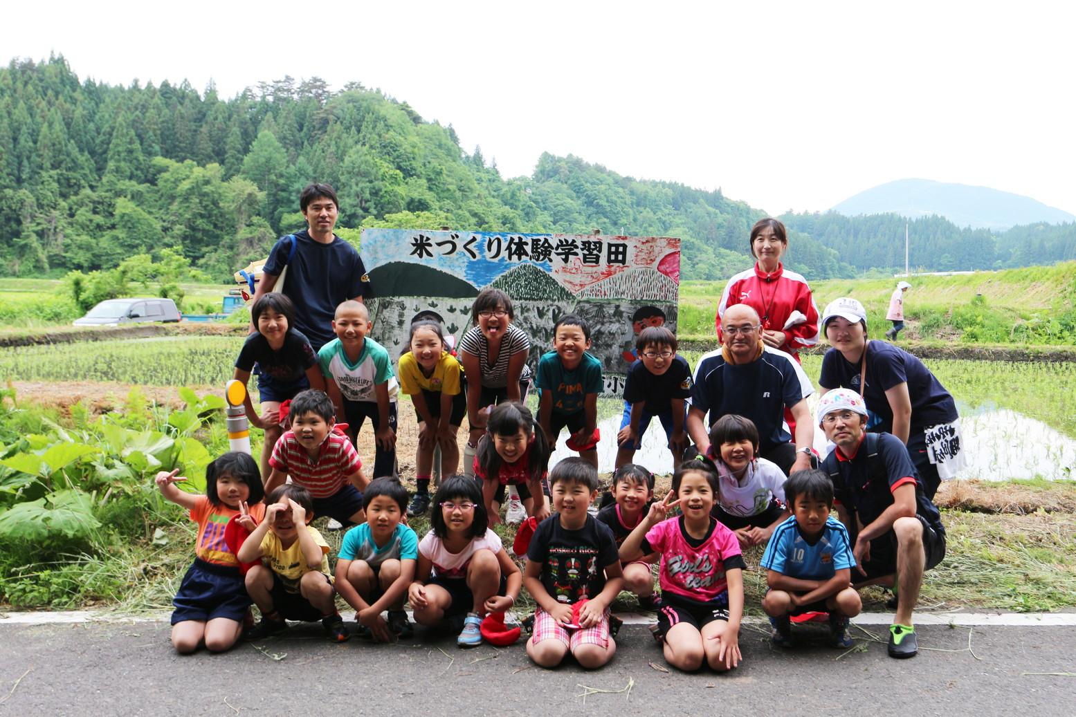 青森県田子町地域おこし協力隊 つっちーのブログ_005