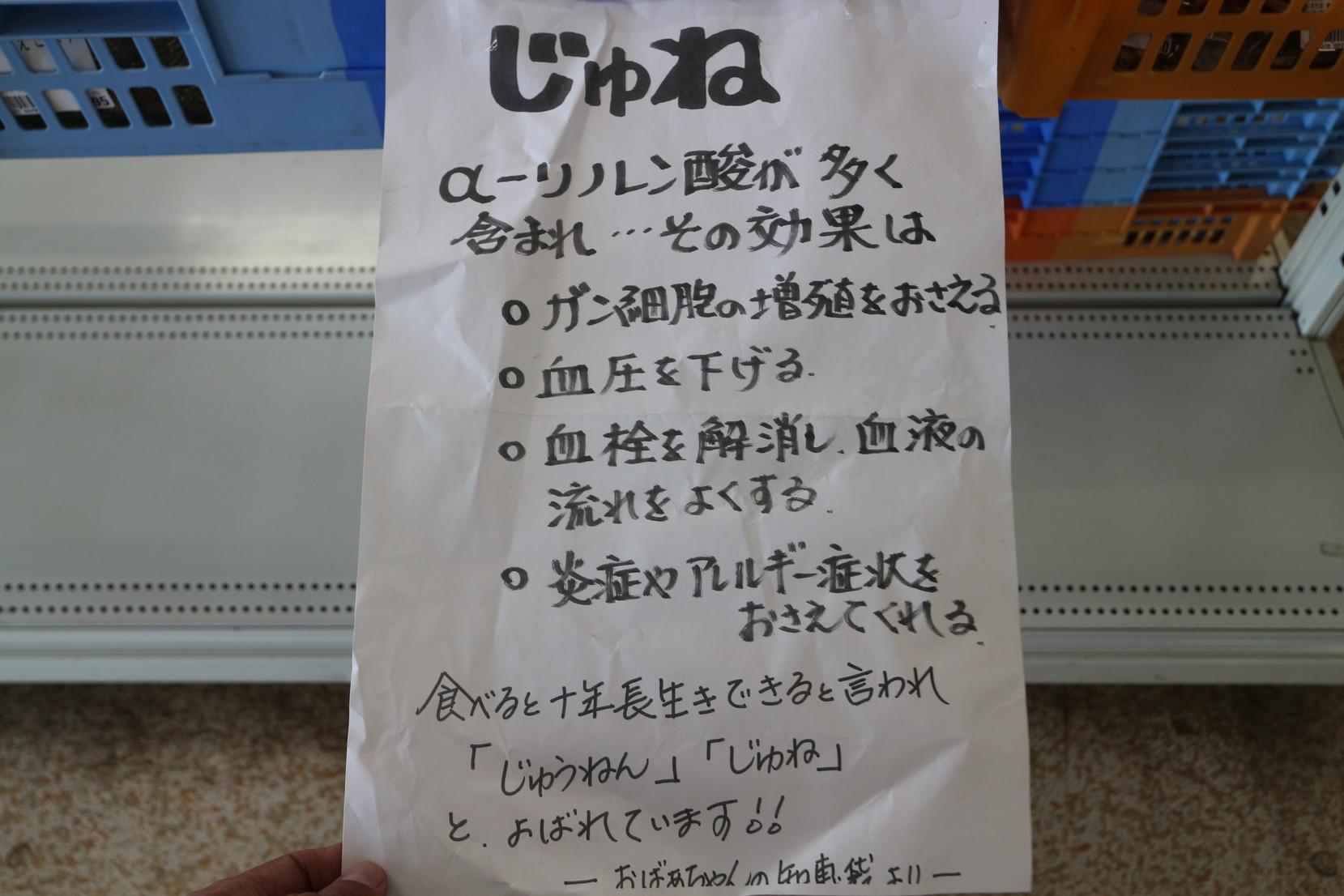 田子町地域おこし協力隊つっちーblog20150613_007