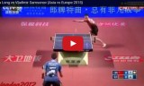 馬龍VSサムソノフ オールスター対抗戦2015