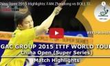 樊振東VSボル(準々決勝) 中国オープン2015