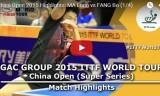 馬龍VS方博(準々決勝) 中国オープン2015