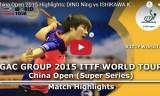 石川佳純VS丁寧(準決勝)中国オープン2015