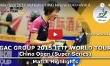 福原愛VS丁寧(準々決勝)中国オープン2015