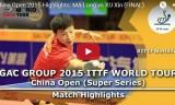 馬龍VS許昕(決勝)中国オープン2015