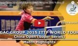 丁寧VS朱雨玲(決勝)中国オープン2015