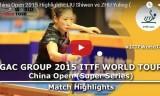 劉詩文VS朱雨玲(準決勝)中国オープン2015