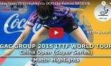 佐藤瞳VS杜凱琹(U21決勝)中国オープン2015