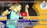 鄭栄植VSボル (2回戦)中国オープン2015
