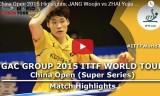 張禹珍VSツァイ(U21決勝)中国オープン2015