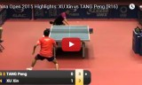 許昕VS唐鵬 (2回戦)中国オープン2015