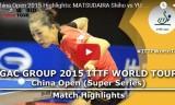 松平志穂VSユモンユ(予選)中国オープン2015