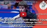 ステルンベルの試合 ブルガリアオープン2015