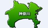 卓球大会情報・神奈川県