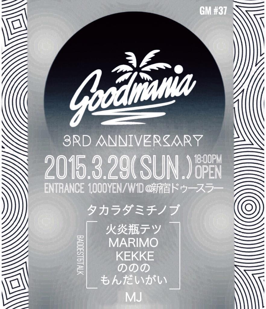 goodmania37