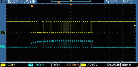 ラジコン(デコーダ)信号波形4