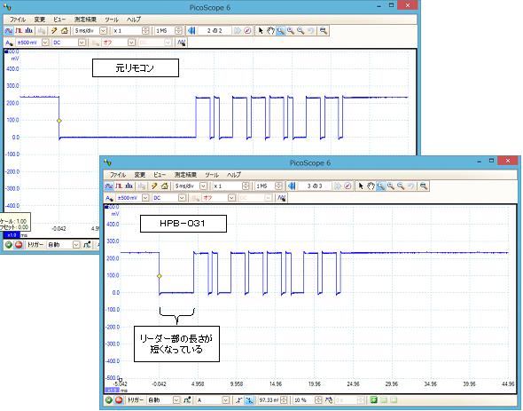 デアゴスティーニ零戦(クローンリモコン製作)ベタ記憶波形