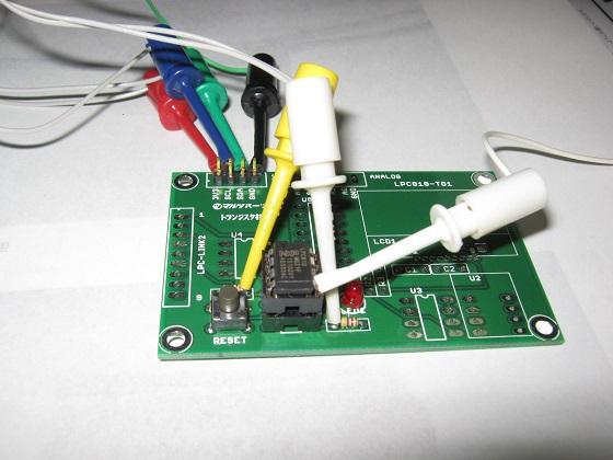 LPCで電子オルゴール+音声再生(LPC810をサポート)テスト基板