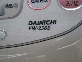 ダイニチファンヒーターの修理(ニードルのカーボン固着)外観2