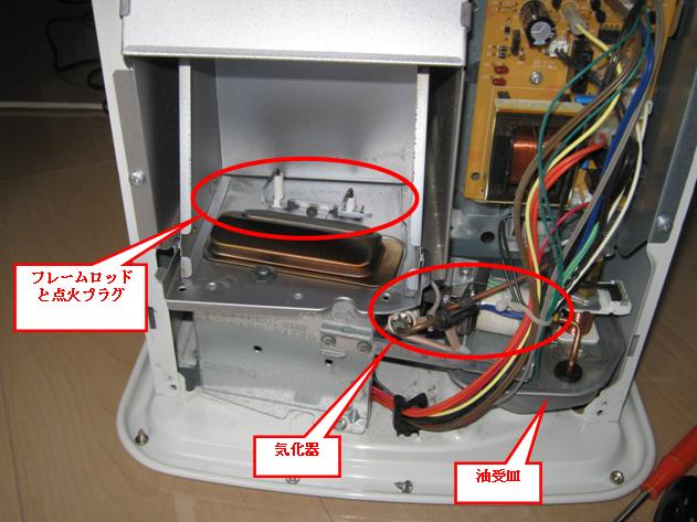 ダイニチファンヒーターの修理(ニードルのカーボン固着)診察2