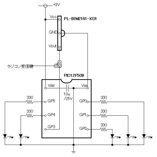 赤外線リモコン受信機回路図