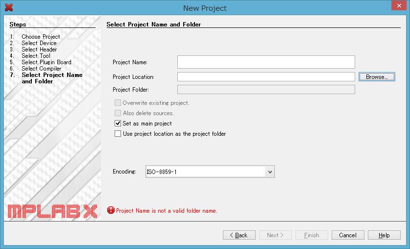 MPLABXプロジェクト作成手順9