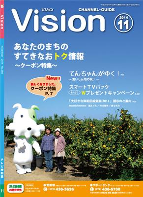 150609_guide201411-5.jpg