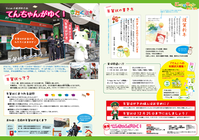 150609_guide201412-1.jpg