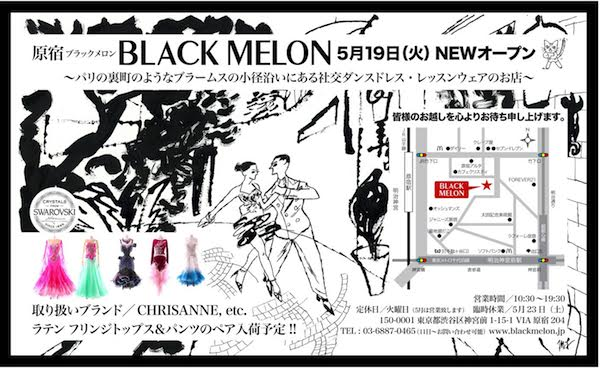 blacmelon-01 のコピー