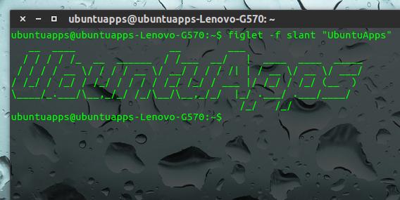 FIGlet Ubuntu コマンド アスキーアート フォントオプション