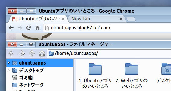 Ubuntu Windows7 テーマ
